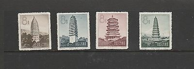 """China. Peoples Republic. 1958 """"Pagodes"""". Set of 4 Mint Unhinged Stamps."""
