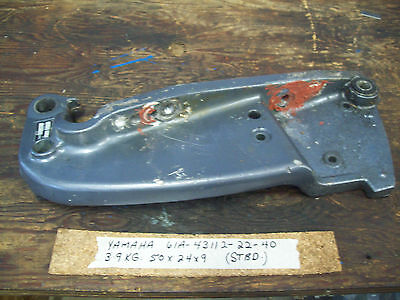 Yamaha 225hp 250HP Starboard Clamp Bracket 61A-43112-22-4D hp 225 250 & Others