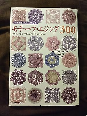 Japanese craft book Crochet Patterns book, Motifs edgings 300