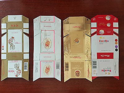 4x EMPTY cigarette packets Chinese  - from CHINA!