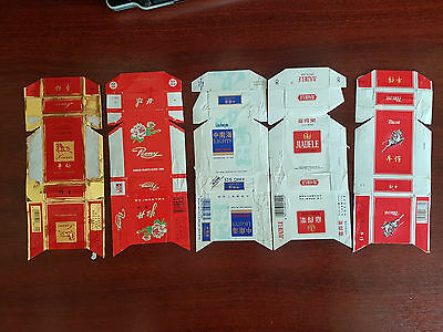 5x EMPTY cigarette packets Chinese  - from CHINA!