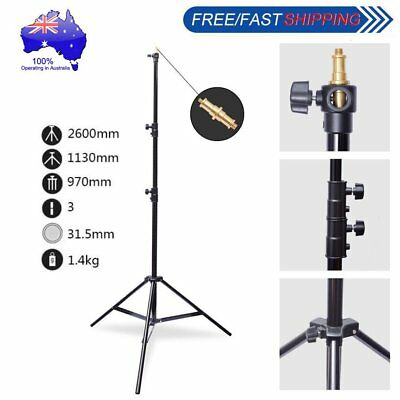 "Victory 313 Aluminum 260cm Light Stand + 1/4"" to 3/8"" Convert Male Screw AU"