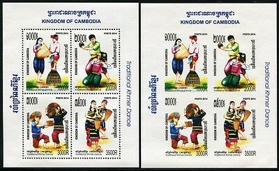 Cambodia 2014 Trad. Khmer Dance Costumes Souvenir Sheets Perf Imperf MNH