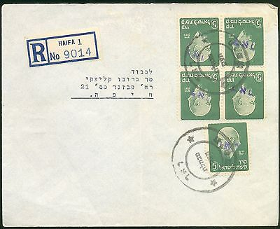 ISRAEL PALESTINE1948 Interim  Nice 2 Period Registered Commercial  Cover