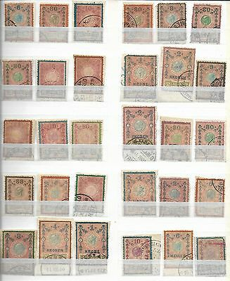 Collection of 56 Early Austria Fiscal/Revenue Stamps