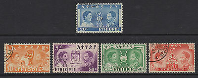 Ethiopia - SG 386 - f/u - 1949 - 8th Anniversary of Liberation