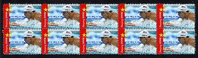 Michael Phelps 2008 Olympics Strip Of 10 Mint Stamps 4