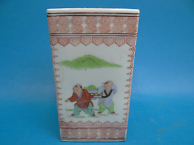 Antique Old Signed Marked Chinese Porcelain Artists Brush Pot Holder Ming Style
