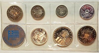 1965 Greece Proof Set 7 coins with Silver Drachma Original Packaging & envelope