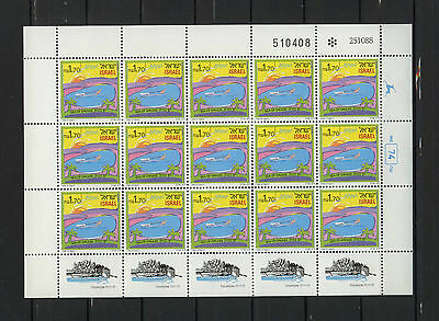 Israel MNH Full PaneSheet Tourism 1989 Sea of Galilee Numbered pane D112
