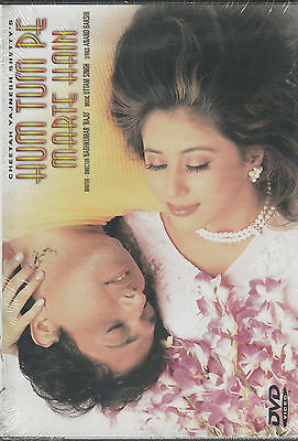 Hum Tumpe Marte Hai - Govinda  [Dvd] 1st Edition Video Sound    Released