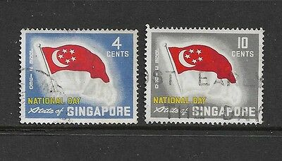 SINGAPORE - 1960 National Day, No.1, set of 2, used