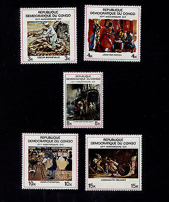CONGO, DEM REP - SC 657-61, 50th Anniv of ILO. complete set of 5. MNH