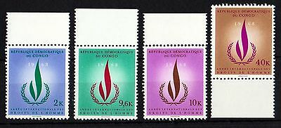 CONGO, DEM REP - SC 625-28, Human Rights Flame issue, complete set. MNH