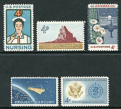 United States Of America - Muh Clearance Lot A (G122-Rr)