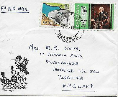 Rhodesia to Sheffield, 1971; African Hoopoe cover