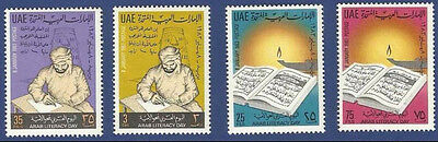 Uae Mnh 1983 Very Rare Withdrawn 2 Stamp Arab Literacy Day Holy Quran Islam