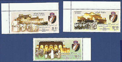 SULTANATE OF OMAN 2011 MNH 41st NATIONAL DAY MUSIC, DRUMS ROYAL OPERA HOUSE