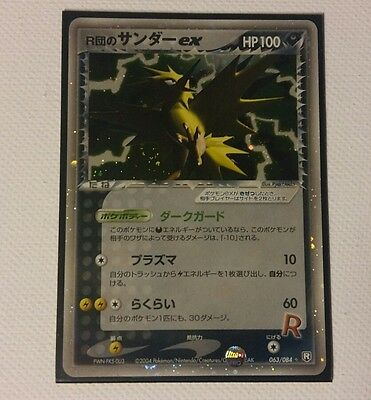 Japanese Holo Zapdos Ex Team Rocket Returns Pokemon Card In Mint Condition!