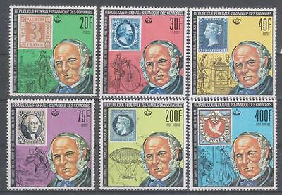 COMORO Is - 1978.  Sir Rowland Hill Death Cent. - Set of 6, MNH