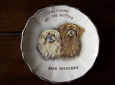 """DUCHESS Bone China Plate Made In England 4.75"""" Gold Accent"""