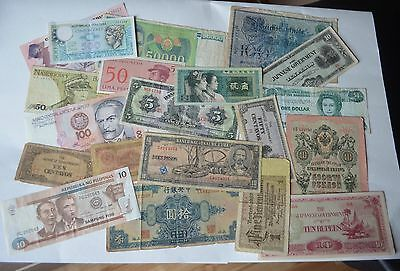 Lot of 20 Old Paper Money Notes