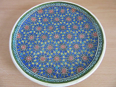 Vintage/Antique Azim Kutahya Turkish Ottoman empire hand painted wall plate 8.5""