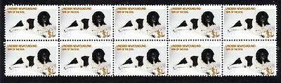 Newfoundland Year Of The Dog Strip Of 10 Mint Stamps 1