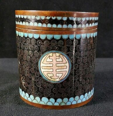 Antique Chinese Small Cloisonne Lidded Canister or Round Box Lid Fits Well