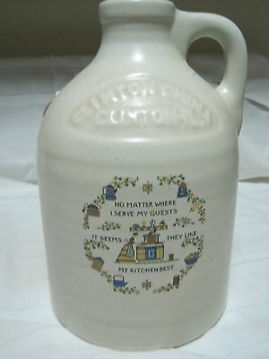 Clinton China/Harris Pottery JUG MADE IN USA-NO MATTER WHERE I SERVE/KITCHEN