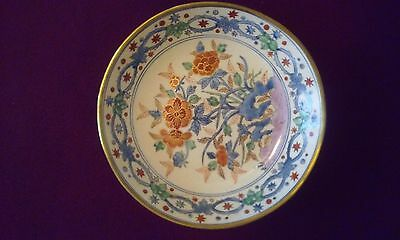 """Vintage 8"""" Asian Oriental Hand Painted China Bowl Embedded in Brass - Hong Kong"""