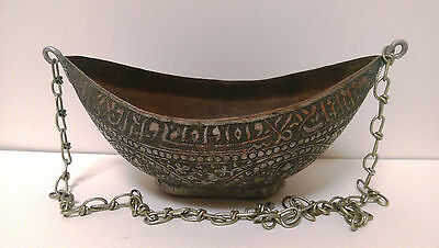 Antique Indo-Persian Dervish Begging Bowl - Kashkul.