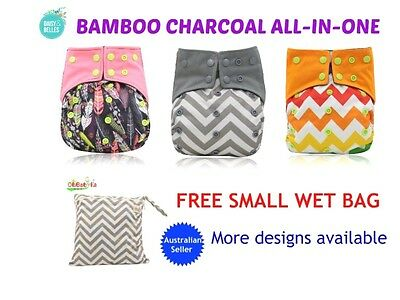 Cloth nappy x 3 Bamboo Charcoal All-in-one (AIO) plus FREE SMALL WETBAG