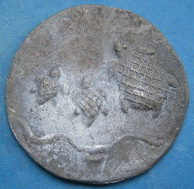 18th circa.--SOUTHEAST ASIA--ANCIENT COIN---MOTHER-TWO BABY TURTLES---60 mm.