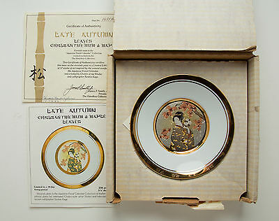 Hamilton Collection Plate Late Autumn Chrysanthemum and Maple Leaves