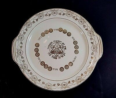 Very Rare Antique Ben Ari Arts White & Gold Porcelain Seder Plate From Israel