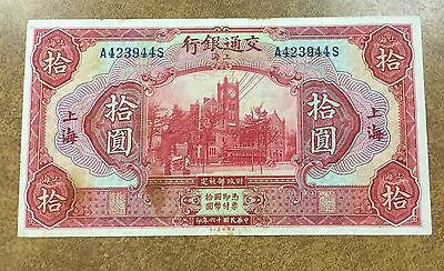{BJSTAMPS} 1927 CHINA  Bank of Communications  10 yuan  P-147A