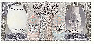 Syria, 1992 500 Pounds P105f  ((AU))