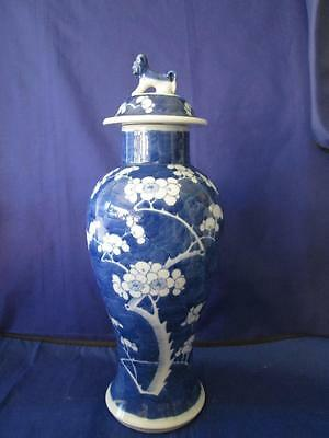ANTIQUE 18th CHINESE VASE JAR BLUE & WHITE KANGXI PORCELAIN VASE/JAR