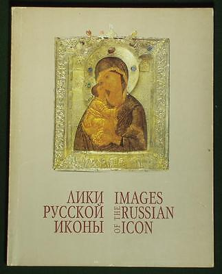BOOK Images of the Russian Icon medieval painting Orthodox art history Catalog
