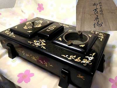 Wooden Japanese Vintage  Raden Lacquerware, Cigarette Case, Ashtray