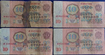 Soviet Union (USSR) 10 Ruble Banknote Lot of 4
