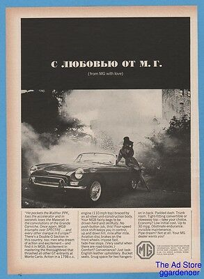 1964 MG MGB Double O Agent James Bond From Russia with Love Spy Theme Ad