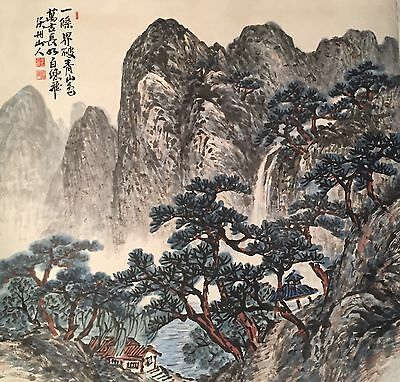 Original Signed Korean Vertical Mountain Landscape by (Pen Name) Okjusanin