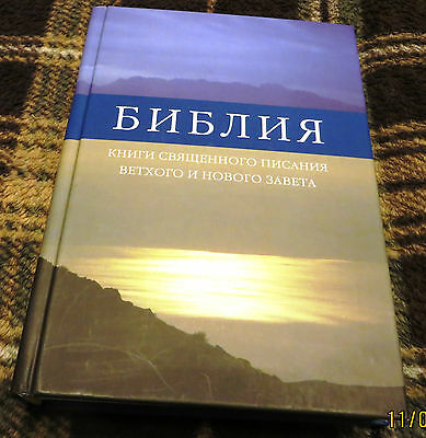 """Beautiful Russian Bible with pictures illustrations and annexes 6.6/8"""" X 4.6/8"""""""