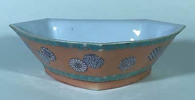 Unusual Antique Chinese Porcelain Bowl - Late Qing 19th Century