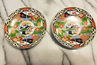 2 Small Decorative Asian Plates Bowls Andrea By Sadek Tree Of Life Made In Japan