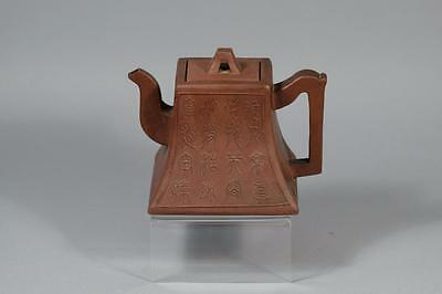 Chinese YiXing Pottery Tea Pot With Mark.