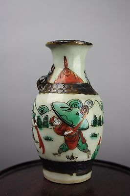 19th/20th C. Chinese Famille-Rose Miniature Vase