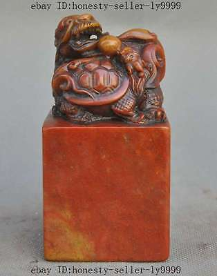old chinese shoushan stone Dragon head turtle tortoise statue seal stamp signet
